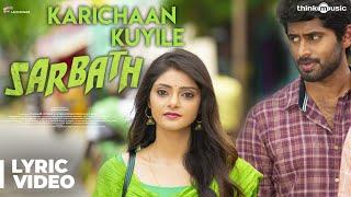 Sarbath | Karichaan Kuyile Song Lyric Video | Kathir, Soori, Rahasiya | Ajesh | Prabhakaran