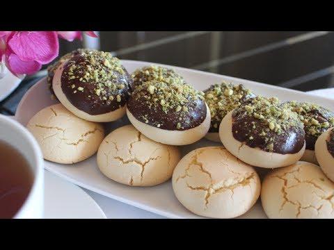 Corn Starch Cookies - Kolche Nishasta - Afghan Cuisine - Eid Cookies - کولچه نشاسته