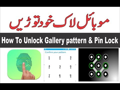 How To Unlock pattern and pin code on android 2018 || very Easily With it wale raja