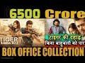 Tiger Zinda Hai | 13th & 14th Day at BOX Office | Salman Khan | Katrina Kaif