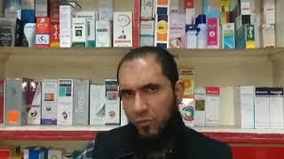 أقوى من الفياجرا 6 مرات..!!   د.أحمد رجب