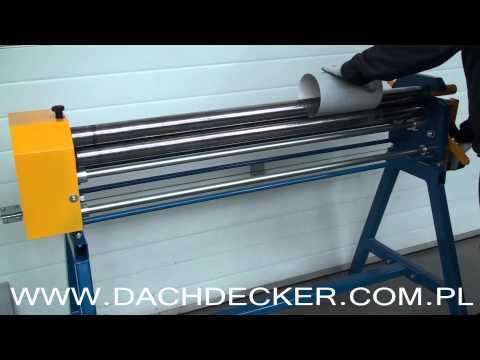 Sheet Metal Roller, Rolling Machine, Вальцы ручные, Rundbiegemaschine, Rouleuse, Zakružovačka