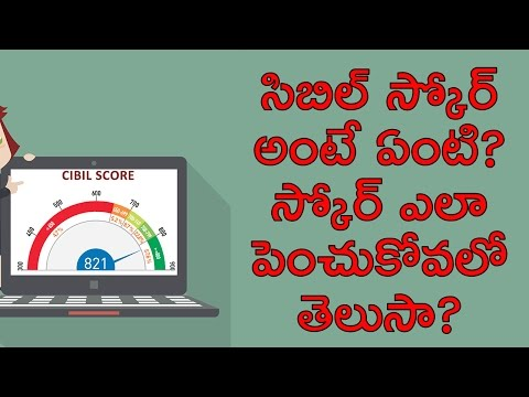 what is cbil score | tips to improve cbil score to get a bank loan without querries