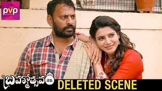 Brahmotsavam Movie DELETED Scene   Mahesh Babu   Samantha   Kajal Aggarwal   Pranitha   PVP