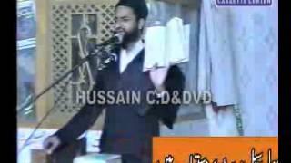 Shia munazir sae sawal Rasool  ki baetiyan kitni