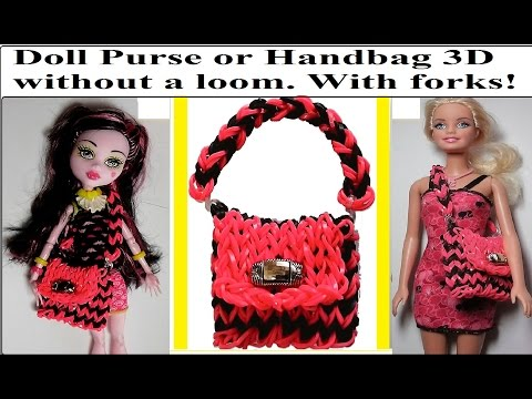 How to make doll purse or handbag 3D without rainbow loom. With forks!
