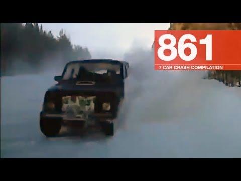 Car Crash Compilation 861 - January 2017