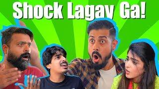 Shock Lagay Ga! | Bekaar Films | Comedy Skit