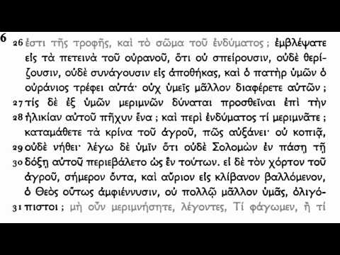 Koine Greek - Matthew 1-11