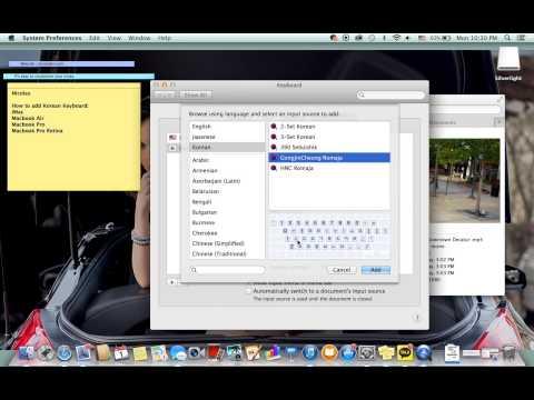 Mac : How to add Korean Keyboard
