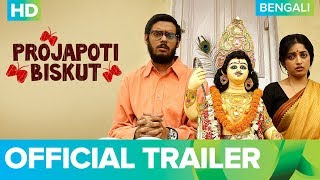 Projapoti Biskut Bengali Movie 2017 | Official Trailer | Anindya Chatterjee