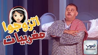 فصلة البلام على الكويتيات | مسرحية مبروك ماياكم
