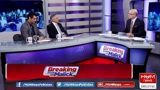 Live: Program Breaking Point with Malick, Nov 17, 2019 | Hum News