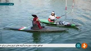 Iran Women & Men Boat racing sport report تمرين و رقابت قايقراني زنان و مردان ايران
