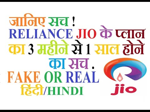 Jio 1 year  Unlimited On any 4G Device ,FAKE OR REAL हिंदी/HINDI