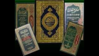 Imam Mahdi / Hazrat Essa kay zahir honay ka Zamana aur waqt. Series Divine Reformer (Part2-E2)