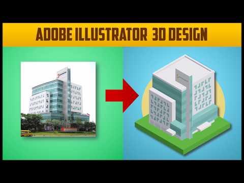 ADOBE ILLUSTRATOR CS5 3D GRAPHIC DESIGN