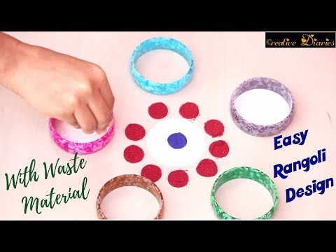 How to make Easy Rangoli Design with waste material I  Creative Diaries