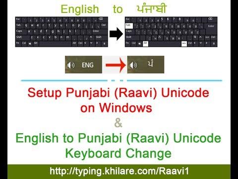 Set-up Punjabi (Raavi) Unicode Font on your Computer (Windows) and change English To Punjabi Font