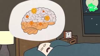 7 أشياء غريبة تحدث معك أثناء النوم