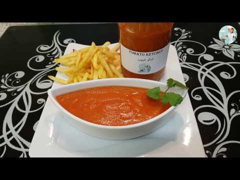 Tomato Ketchup ٹماٹو کیچپ / Cook With Saima