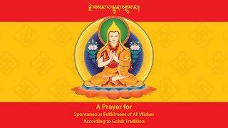 Dolma Prayer In Dzongkha