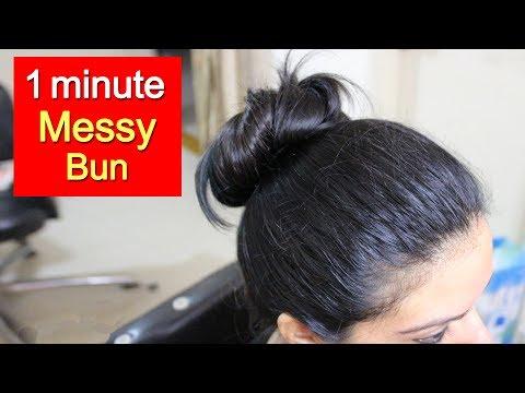 Messy Bun   Quick Easy Hairstyles For School/College/Work   Messy Hair Bun Tutorial