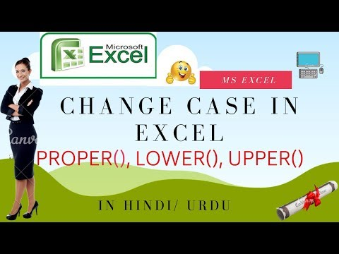 How to Change Small letter to Capital letter in MS Excel (Upper Case/Lower Case) 🔥🔥🔥