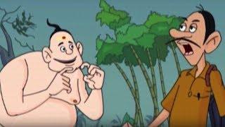 Namboothiri Falithangal   Post Man   Malayalam Comedy  Animation Clip   Full HD