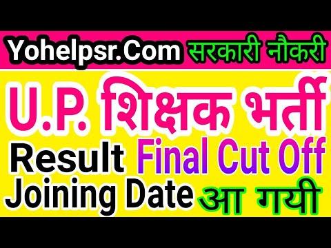 Result U.P. 69000 शिक्षक भर्ती   Final Cut Off   Exam Result Declared   Joining Dates Declared  