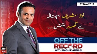 Off The Record   Kashif Abbasi   ARYNews   6 November 2019