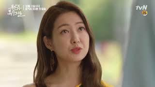 Buam-dong Avengers Korean Drama Teaser