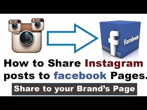 How to share your Instagram photos to  facebook Page - rwahowa