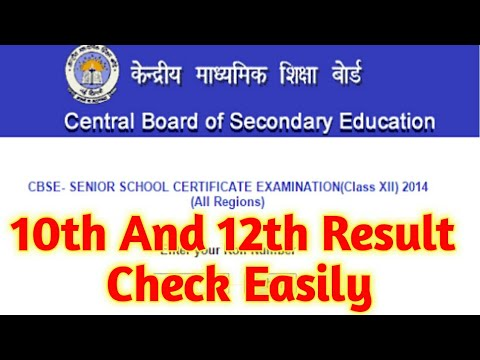 How To Check Your CBSE 10th & 12th Class Results Easily | OFFLINE