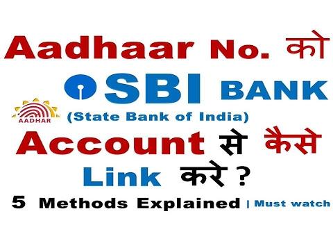 How to Link Aadhaar Number with SBI Bank Account | 5 Methods Explained | Must watch