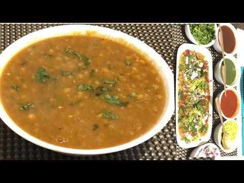 Ragda or Ghugni Recipe / Recipe for Ragda Patties,Various Chaat,SevUsal, Ragda Samosa etc/#boskip78