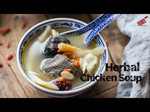 Chinese herbal chicken soup (药膳鸡汤)