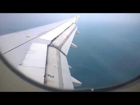 الهبوط في مطار البحرين الدولي   Landing in Bahrain  International Airport - Gulf Air