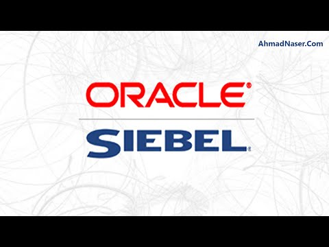 Complete Installation Of Oracle Siebel In 1 Hour