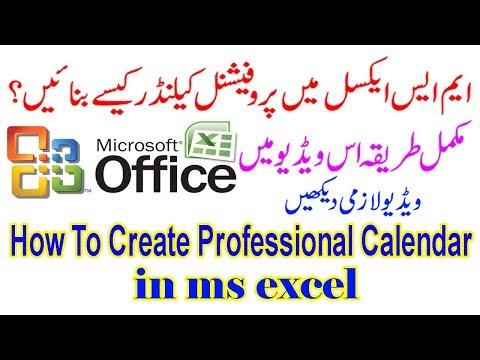 How to Create professional Calendar in ms excel full Tutorial in Urdu