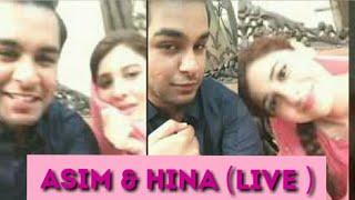 Asim Azher & Hina Altaf live from the set !