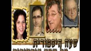 #x202b;שעה היסטורית 32 יהודי זקן מקים אימפריה על בנימין ד