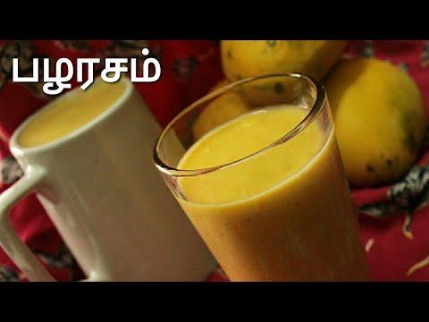 பழரசம் - Pazharasam in tamil - Juice recipe in tamil - Mango jack fruit and banana juice