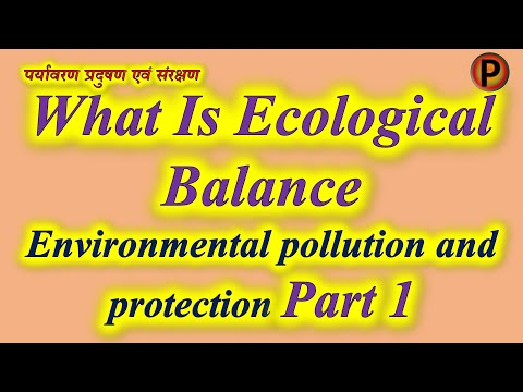 ✔️ Environmental pollution and protection पर्यावरण प्रदुषण एवं संरक्षण 10S2001 IN HINDI ✅