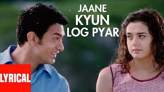 Jane Kyun Log Lyrical Video | Dil Chahta Hai | Amir Khan, Preity Zinta