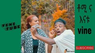 Ethiopia : Funny Abyssinia vine 2019