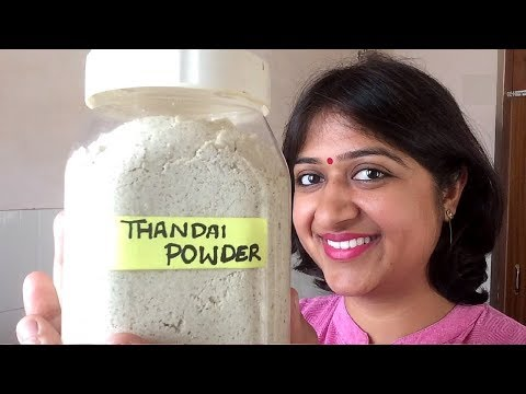 इंस्टेंट ठंडाई पाउडर,Instant Thandai Powder,Thandai Powder Premix,How to make thandai,By Sweta