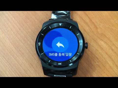 [Enuri Review] LG G Watch R: SMS & KakaoTalk Voice Reply