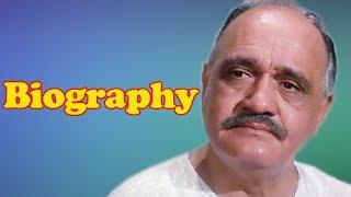 Om Prakash - Biography in Hindi | ओम प्रकाश की जीवनी | Life Story | जीवन की कहानी | Unknown Facts