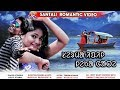 Download New Santali Video Song Serma Ipil Leka Gate Full Video MP3,3GP,MP4